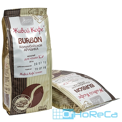 Arabica coffee plant care brown leaves